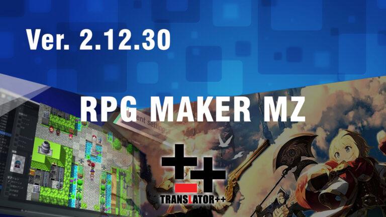 Translator++ Support for RPG Maker MZ